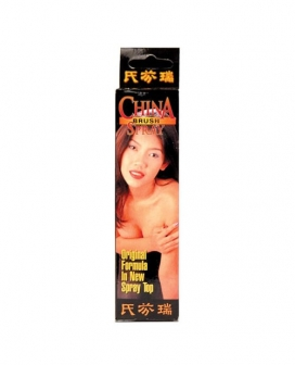China Brush Spray - .5 oz